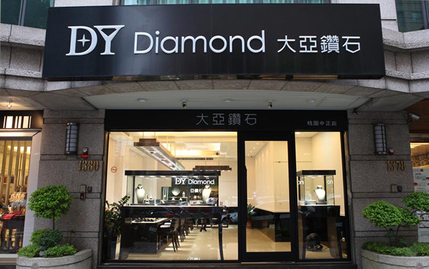 大亞鑽石婚戒第一品牌,GIA認證鑽石,戒指,結婚對戒
