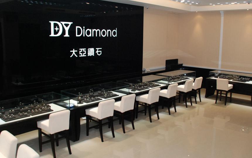 大亞鑽石婚戒第一品牌,GIA鑽石專賣店